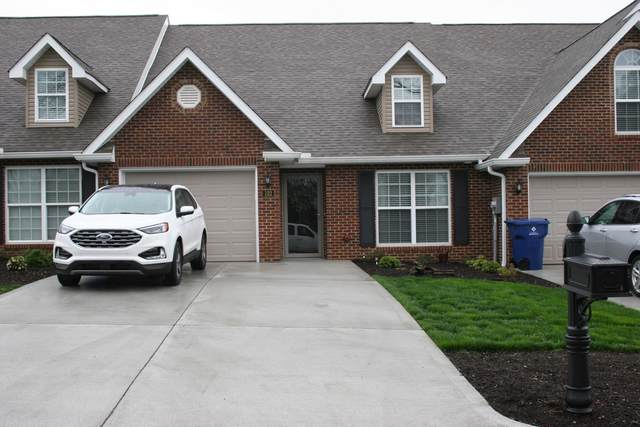 122 Wind Chase Blvd, Madisonville, TN 37354 (#1111947) :: Catrina Foster Group