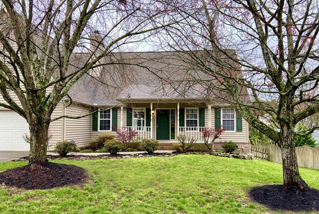 1605 Wynrush Circle, Knoxville, TN 37923 (#1112016) :: Adam Wilson Realty