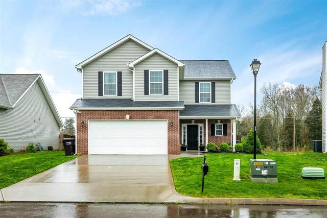 7360 Lucky Clover Lane, Knoxville, TN 37931 (#1112165) :: Catrina Foster Group