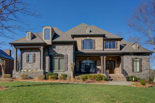1615 Wembley Hills Rd, Knoxville, TN 37922 (#1112360) :: Adam Wilson Realty