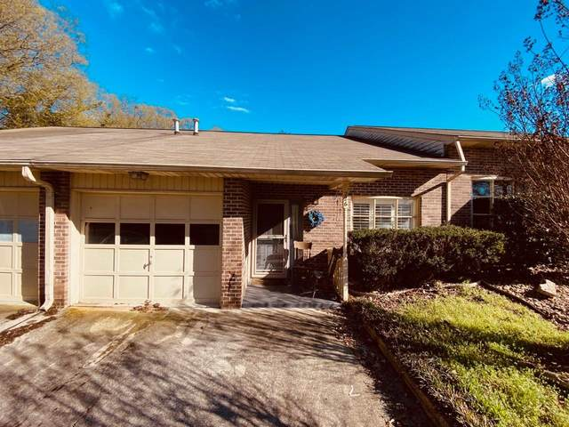 226 S Magnolia St, Maryville, TN 37803 (#1112462) :: Billy Houston Group