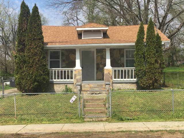 2411 Wilson Ave, Knoxville, TN 37915 (#1112593) :: Realty Executives