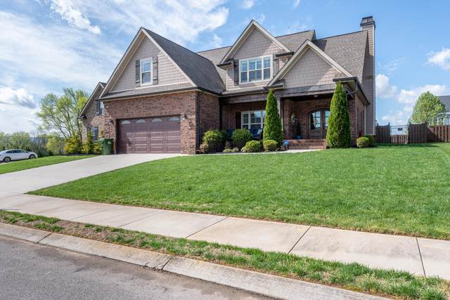 2016 Logan Drive, Maryville, TN 37803 (#1112654) :: Tennessee Elite Realty