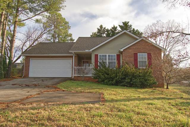 315 Best St, Maryville, TN 37803 (#1112670) :: Tennessee Elite Realty