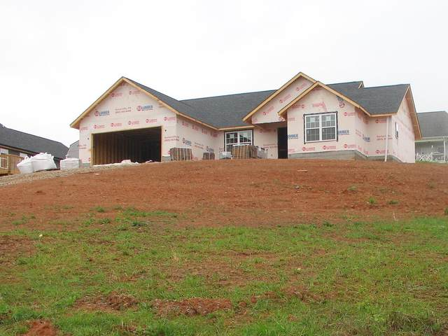 Address Not Published, Seymour, TN 37865 (#1112812) :: The Terrell Team