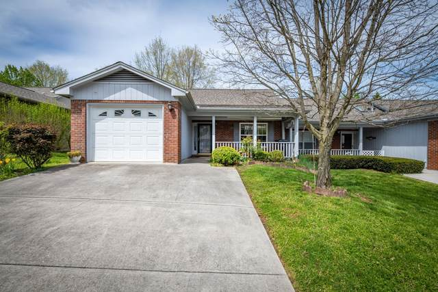 1982 Locarno Drive, Knoxville, TN 37914 (#1113031) :: Realty Executives