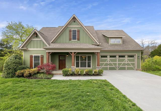 2366 Misty Mountain Circle, Knoxville, TN 37932 (#1113069) :: Billy Houston Group