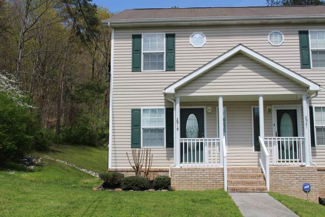 2919 Beaverwood Drive #16, Knoxville, TN 37918 (#1113328) :: The Sands Group