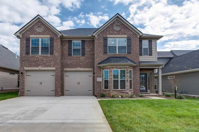 12644 Hartsfield Lane, Knoxville, TN 37922 (#1113403) :: The Sands Group