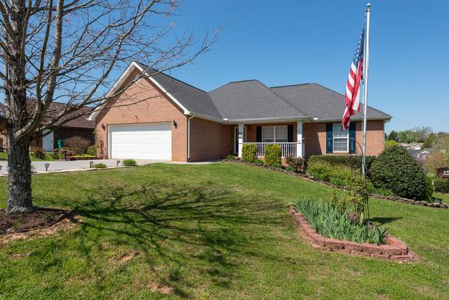 1911 Emma Lane, Maryville, TN 37803 (#1113425) :: Realty Executives