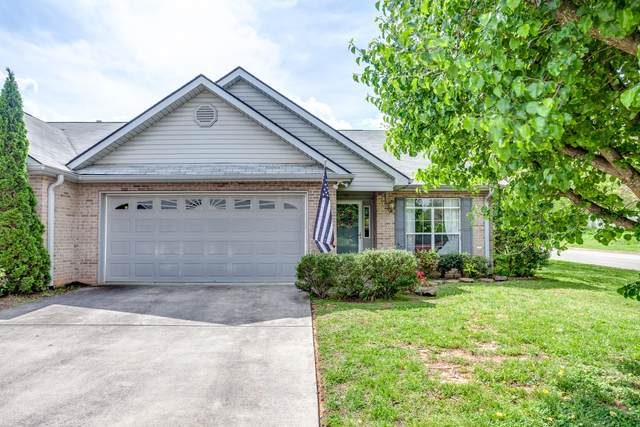 110 La Casa Lane, Lenoir City, TN 37771 (#1113547) :: Realty Executives
