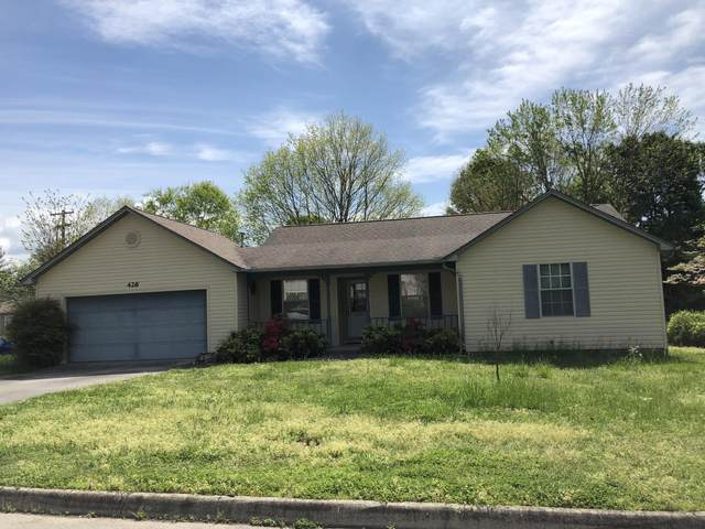426 Danbury Court, Maryville, TN 37804 (#1113598) :: Realty Executives
