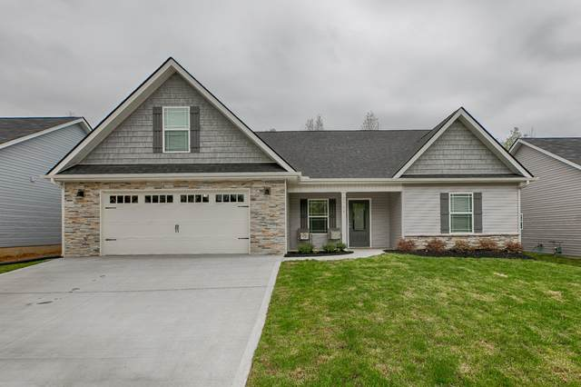 2364 Eppie Cove Lane, Knoxville, TN 37931 (#1113955) :: Venture Real Estate Services, Inc.