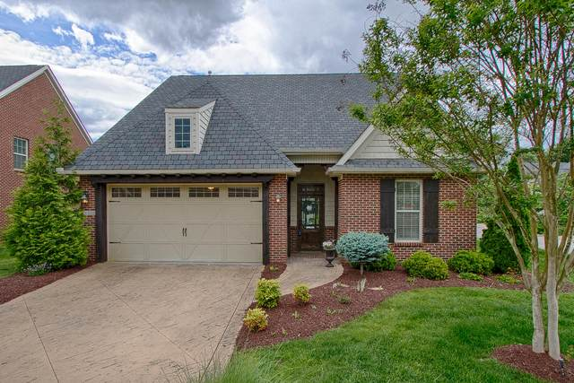 2300 Arbor Gate Lane, Knoxville, TN 37932 (#1116248) :: Adam Wilson Realty