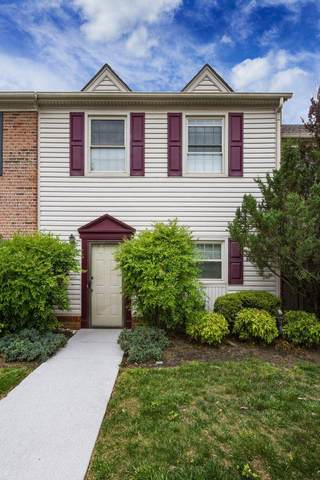 4422 Washington Court, Knoxville, TN 37917 (#1116792) :: Shannon Foster Boline Group