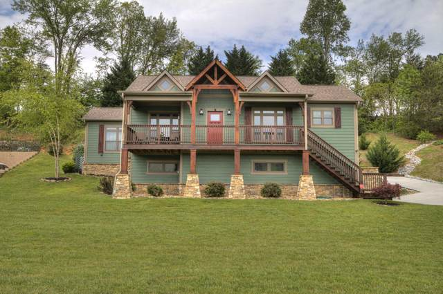 3382 Cove Meadows Dr. Drive, Sevierville, TN 37862 (#1117008) :: The Terrell Team