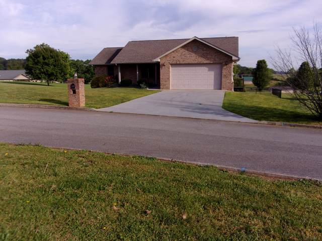 2536 Covington Circle, Sevierville, TN 37876 (#1117109) :: The Terrell Team