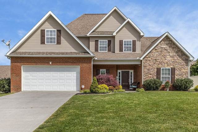 9321 Gabrielle Rd, Strawberry Plains, TN 37871 (#1117229) :: Realty Executives