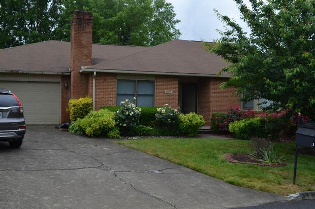 7049 Hunters Trail, Knoxville, TN 37921 (#1117409) :: Shannon Foster Boline Group