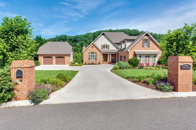 2939 Hodges Landing Drive, Knoxville, TN 37920 (#1118321) :: Venture Real Estate Services, Inc.