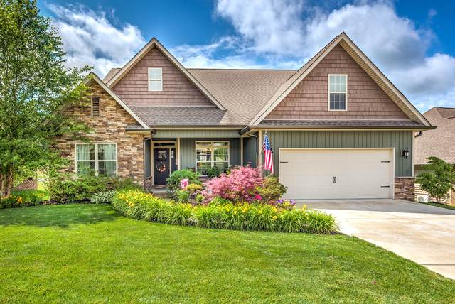 643 Carrington Blvd, Lenoir City, TN 37771 (#1118345) :: Venture Real Estate Services, Inc.