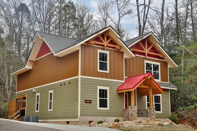 Lot 33 Blacksmith Way, Gatlinburg, TN 37738 (#1118360) :: Tennessee Elite Realty
