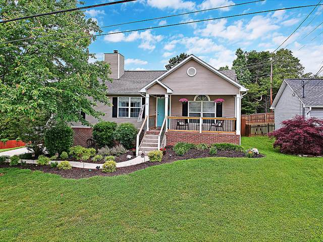 5704 Tennyson Drive, Knoxville, TN 37909 (#1118361) :: Tennessee Elite Realty