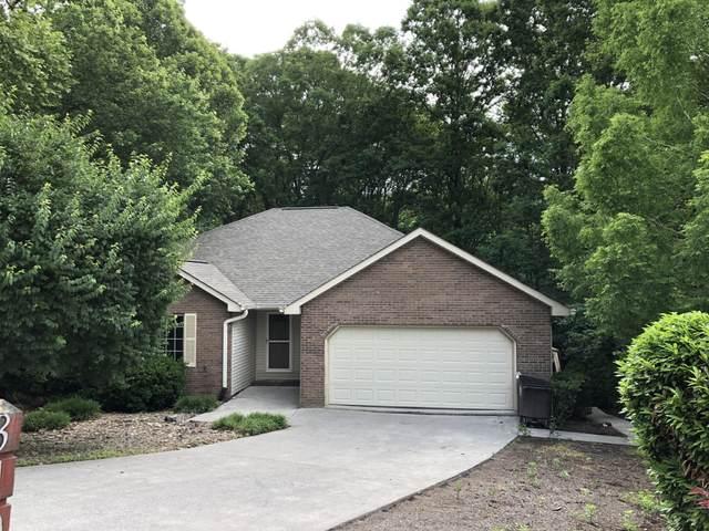 310 Amohi Lane, Loudon, TN 37774 (#1118362) :: Tennessee Elite Realty