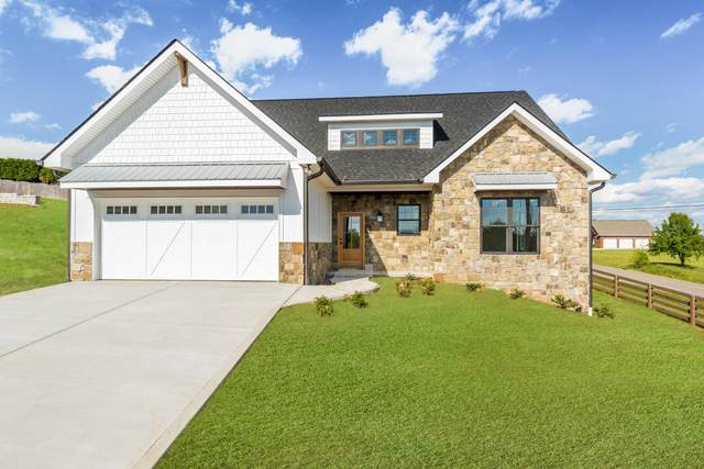 504 Simmons View Drive, Seymour, TN 37865 (#1118448) :: Tennessee Elite Realty