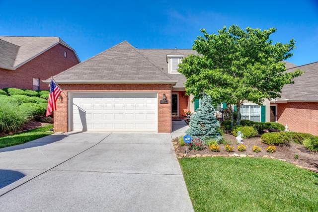 2572 Moss Creek Rd #7, Knoxville, TN 37912 (#1118721) :: Shannon Foster Boline Group