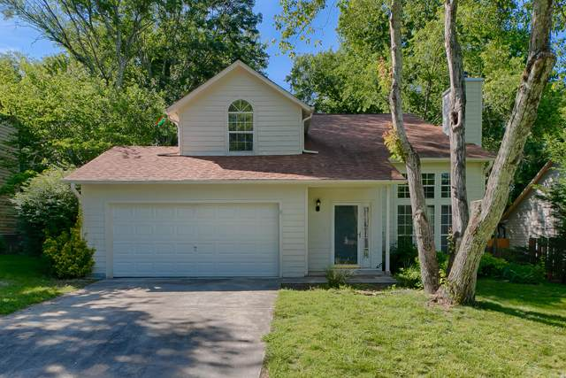 1421 Francis Station Drive, Knoxville, TN 37909 (#1118794) :: Realty Executives