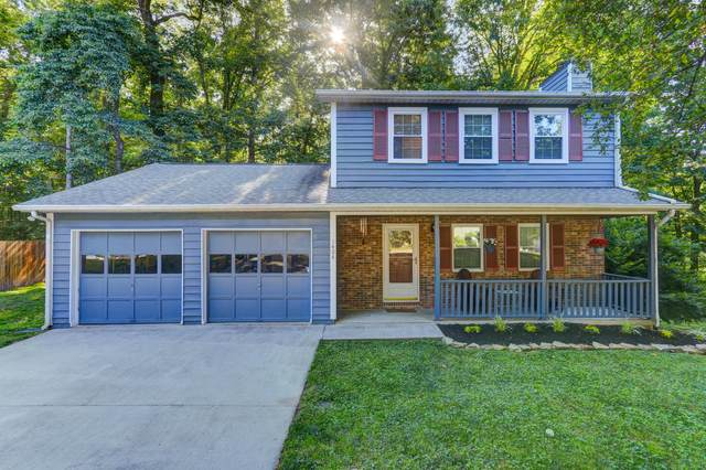1404 Springwood Circle, Knoxville, TN 37931 (#1118883) :: Realty Executives