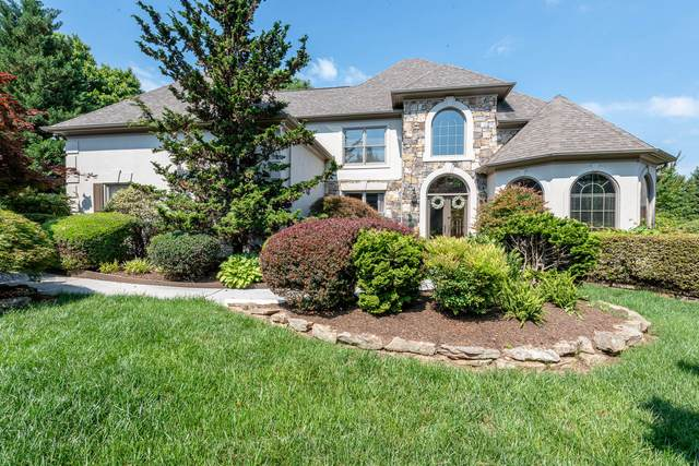 231 Sandringham Court, Knoxville, TN 37934 (#1118942) :: Realty Executives