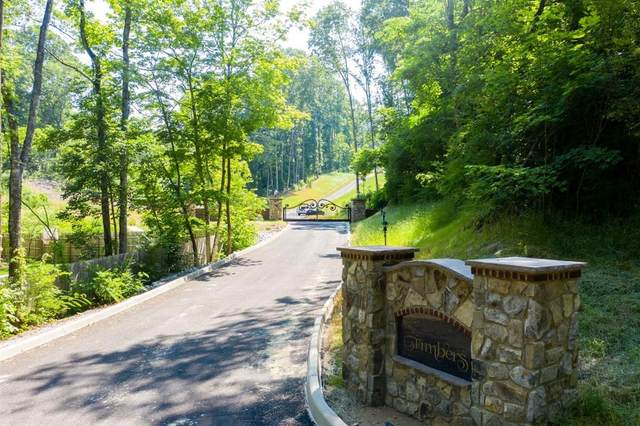 Lot 1 Majestic Oak Way, Knoxville, TN 37918 (#1119037) :: Cindy Kraus Group | Realty Executives Associates