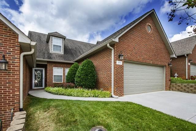 373 Meadow Walk Lane, Lenoir City, TN 37772 (#1119256) :: Venture Real Estate Services, Inc.