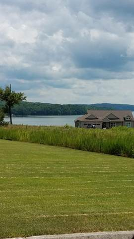 Harbour View Lane, Harriman, TN 37748 (#1119459) :: Tennessee Elite Realty