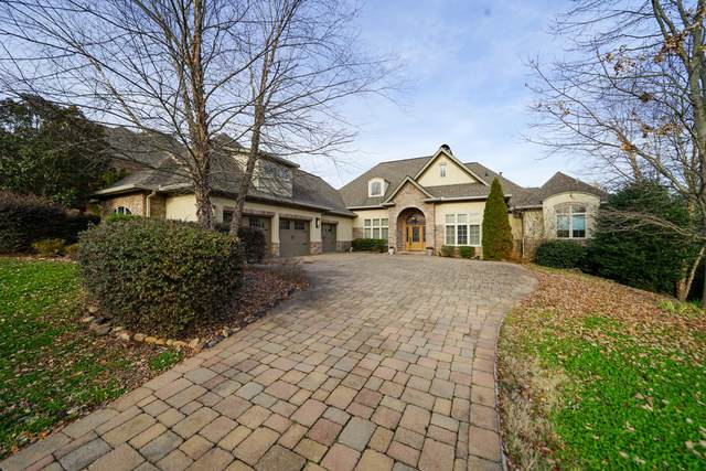 1029 Gettysvue Drive, Knoxville, TN 37922 (#1119470) :: Realty Executives