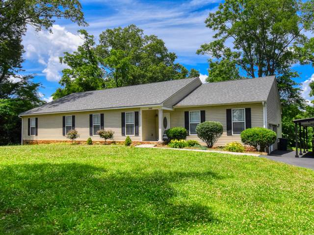 5416 Luttrell Rd, Knoxville, TN 37918 (#1119501) :: Realty Executives