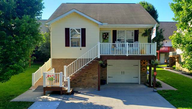 833 Plantation Drive, Pigeon Forge, TN 37863 (#1119523) :: The Terrell Team