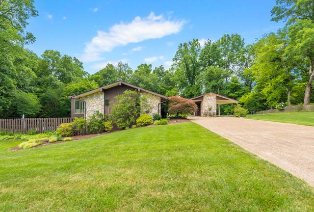5312 Riverbriar Rd, Knoxville, TN 37919 (#1119717) :: Venture Real Estate Services, Inc.