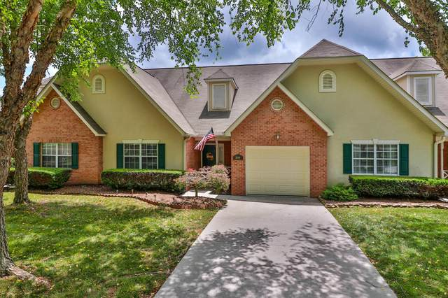 2840 Knob Creek Lane, Knoxville, TN 37912 (#1120017) :: Shannon Foster Boline Group