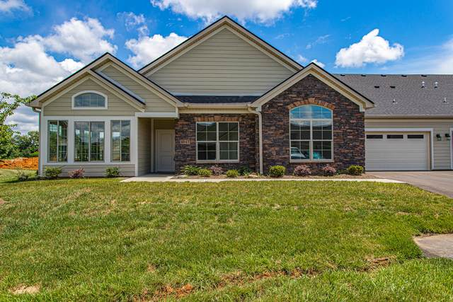 5448 Garden Cress Tr, Knoxville, TN 37914 (#1120610) :: Billy Houston Group
