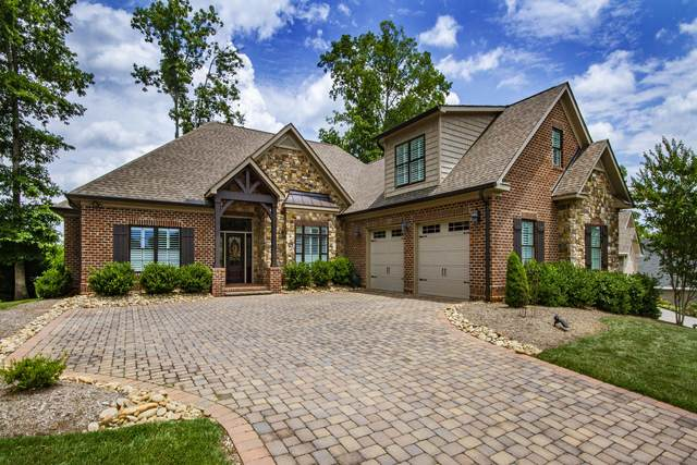 829 Kahite Tr, Vonore, TN 37885 (#1121296) :: Catrina Foster Group