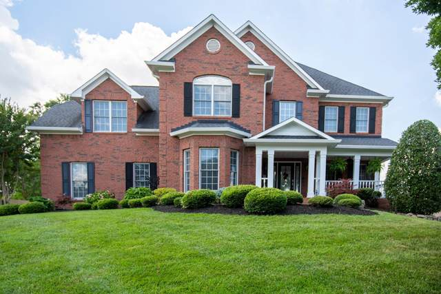 510 Serenity Lane, Knoxville, TN 37934 (#1121459) :: Venture Real Estate Services, Inc.