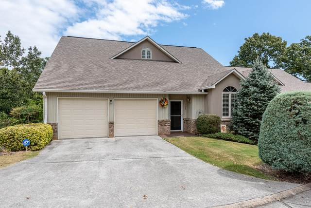 138 Sunset View Loop, Maryville, TN 37801 (#1121468) :: Venture Real Estate Services, Inc.