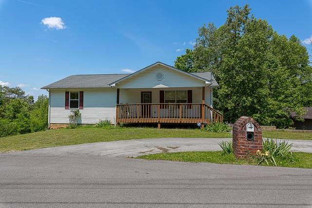 2880 Victory Lane, Sevierville, TN 37876 (#1121874) :: The Terrell Team