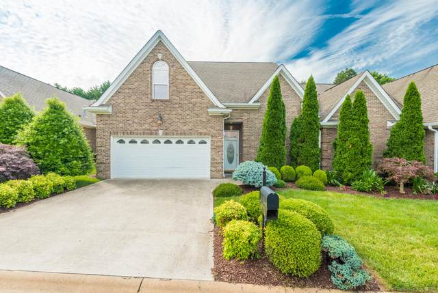 5216 Tazewell Pointe Way, Knoxville, TN 37918 (#1121887) :: The Cook Team
