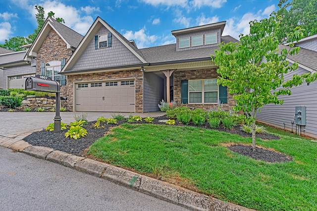 1607 Cottage Wood Way, Knoxville, TN 37919 (#1121947) :: Venture Real Estate Services, Inc.