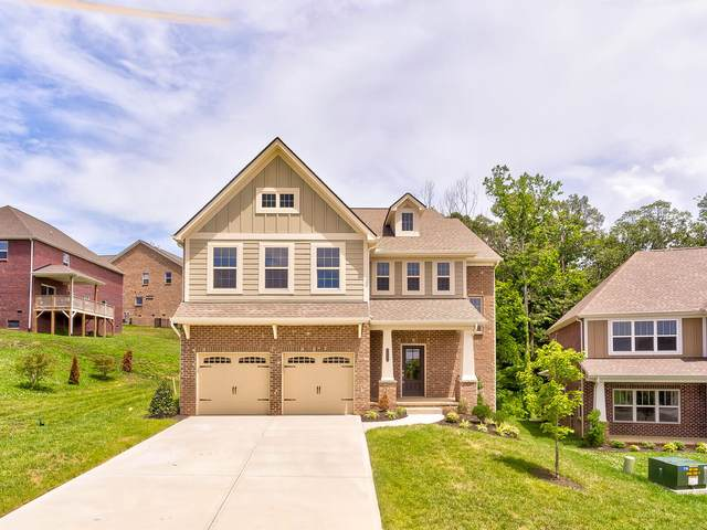 2608 Smoky Hill  Lane, Knoxville, TN 37932 (#1122078) :: Venture Real Estate Services, Inc.