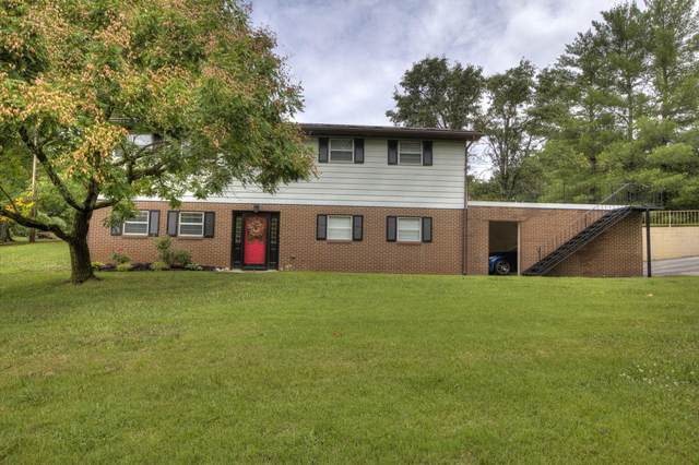 4623 Grace Court, Maryville, TN 37804 (#1122217) :: Realty Executives Associates